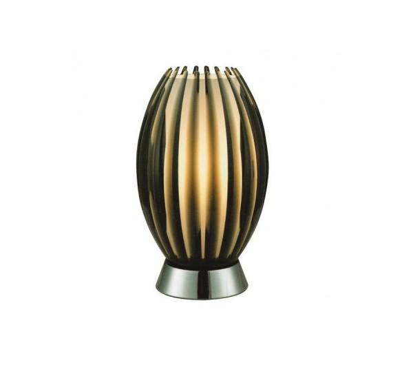 Azzardo - Lampa stołowa ELBA