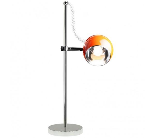 Kokoon Design - Lampa Stołowa Moon Pomarańczowa